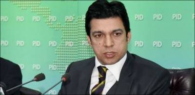 New developments reported over the disqualification petition against Federal Minister Faisal Vawda