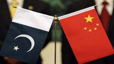 Pakistan China Karot Hydropower Project inauguration date revealed