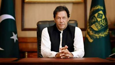PM Imran Khan's message for all the Pakistanis