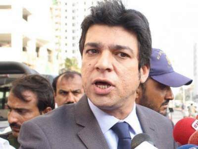 Federal Minister Faisal Vawda lands in hot waters