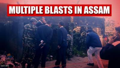 Four blasts in India on the eve of the Indian Republic Day