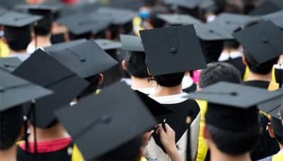 HEC announced new scholarship scheme for PHD Studies in top ranked US Universities under Pak US Knowledge Corridor