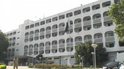 Pakistan Foreign Office responds over media reports of Pakistani students affected by deadly Coronavirus in Wuhan