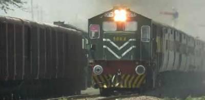 Pakistan Railways Business Express boggies derailed, Lahore Karachi traffic suspended