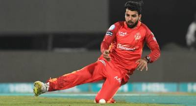 Pakistan's all-rounder Shadab Khan makes an historic achievement for PSL