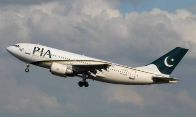 PIA takes another big step under the new Aviation Policy