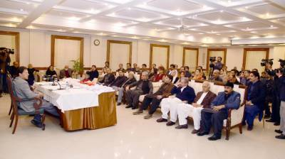 PM Imran Khan held important meeting with the MNAs of PTI in Lahore