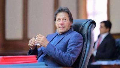 PM Imran Khan makes important announcement over Punjab CM Usman Buzdar