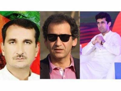 Stunning Revelations surface over the disgraceful removal of the KP Cabinet trio