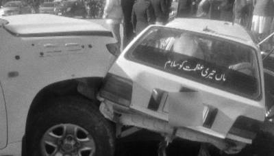 US Embassy vehicle car crash kills at least two people in Islamabad