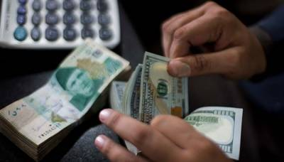 Another positive development reported over Pakistani Rupee against US dollar