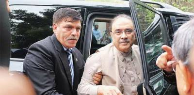 Former President Asif Ali Zardari lands into yet another trouble