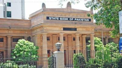 New developments reported over media speculations of Interest Rates changes from SBP