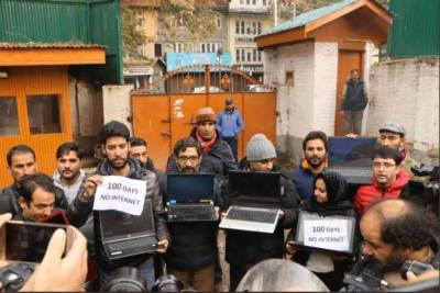 PM Narendra Modi government deceptive step of announcement of restoring internet services in Occupied Kashmir