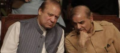 Sharif Brothers hold important party meeting in London