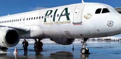 Another positive development reported over performance of PIA