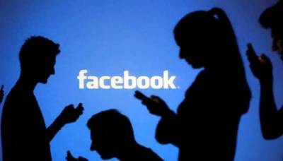 Facebook launched new exciting feature for over 2 billion members across the world