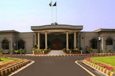 Ishaq Dar House on Auction, Islamabad High Court gives important verdict over the petition