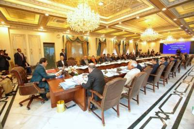 PM Imran Khan holds important meeting of the Federal cabinet, Key decisions taken