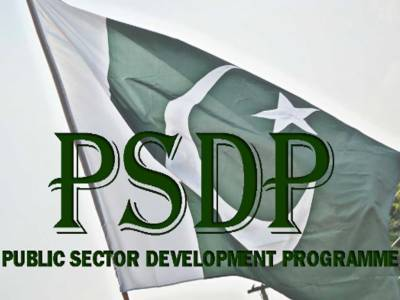 PTI government released huge funds under PSDP for FY 2019-20