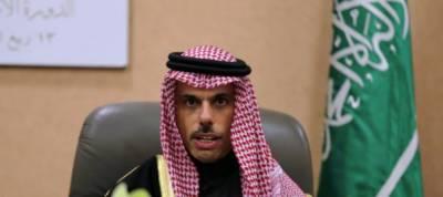 Saudi Arabia hits back hard against the Israeli media reports