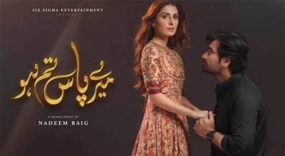 Actor Humayun Saeed lands in trouble over drama serial