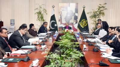 Economic Coordination Committee meeting in Islamabad takes important decisions