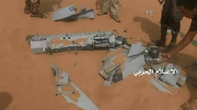 Saudi Arabia military drone reportedly shot down