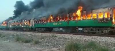 Tezgam train fire incident inquiry report makes stunning revelations