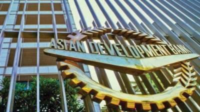 Asian Development Bank approved loan for government of Punjab