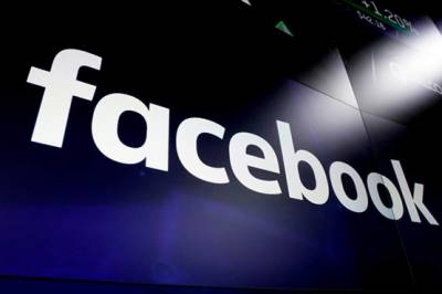 Facebook launches new exciting offline feature for users across the World
