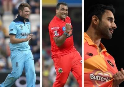 MCC announced 15 member squad for fixture against Pakistan