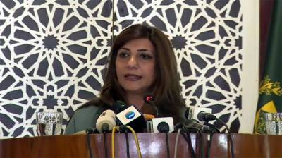 Pakistan Foreign Office held weekly press briefing in Islamabad
