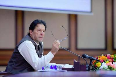 PM Imran Khan formed three important committees of Pakistan Tehrik Insaf