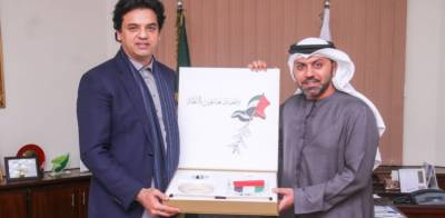 UAE government announces financial assistance package for Pakistan