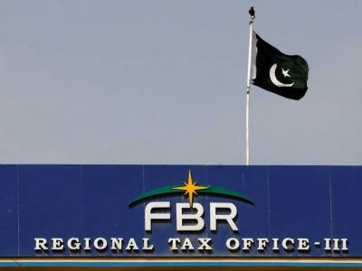 In a first, Pakistan FBR establishing electronic data interfaces with different countries