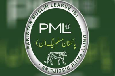 Islamabad High Court disqualified PML N lawmaker over fake degree