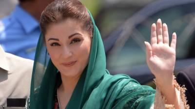 Maryam Nawaz Sharif took kickbacks of Rs 56 crore in New Islamabad Airport contract