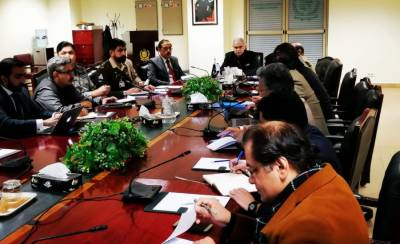 Pakistan government takes important steps over the spread of Coronavirus in the country