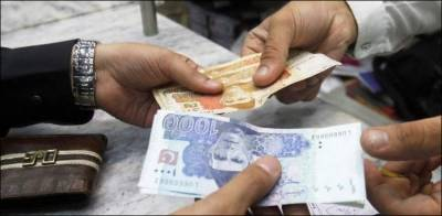 Pakistani Rupee registered another Rise against the US dollar in the open market