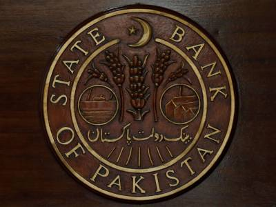 State Bank of Pakistan unveils steps to improve digital payment system across the country