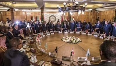 Arab League emergency meeting makes important statement over President Trump Middle East peace plan
