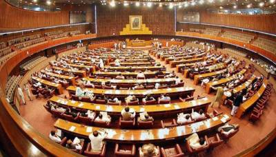 Draft bill submitted for massive hike in salaries of the Parliament members
