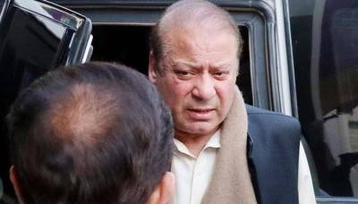 Former PM Nawaz Sharif 'comprehensive health' report submitted to Government of Punjab