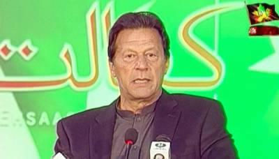 PM Imran Khan lays foundation stone of State of Madina