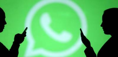 WhatsApp will no longer work on millions of smartphones from February 1