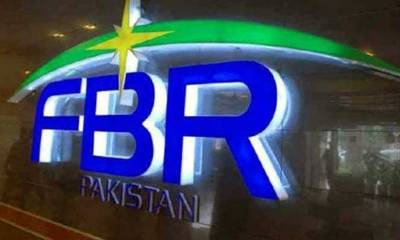 FBR makes significant development over tax collection in January 2020