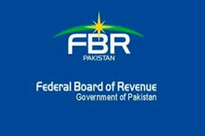 Income Tax returns Filers in Pakistan hits highest level of history