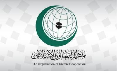 OIC executive committee emergency meeting summoned in Saudi Arabia
