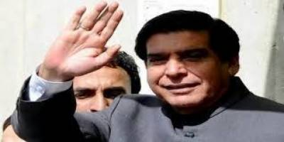 Accountability Court announces verdict against former PM Raja Pervaiz Ashraf over NAB reference